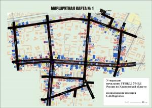 Marshrutnaja-karta-1